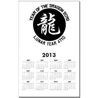 Home Office  Chinese Lunar Year 4710 New Year 2013 Calendar Pri
