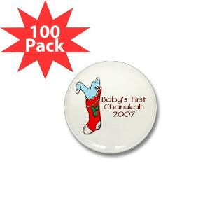 Babys First Chanukah 2007 Mini Button (100 pack)