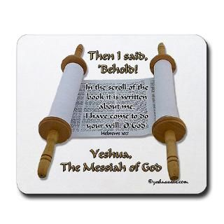 Messianic Mouse Pads : YeshuaWear Messianic Graphics & Apparel