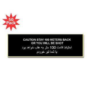 caution stay back bumper sticker 50 pk $ 116 39
