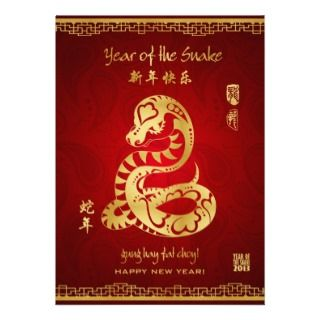 Year of the Snake 2013   Chinese New year card