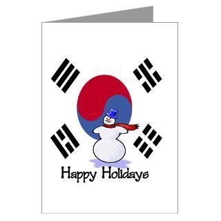 Korean Christmas Greeting Cards  Buy Korean Christmas Cards