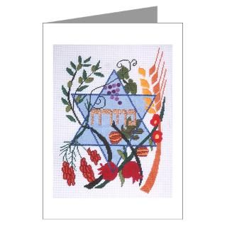 Pomegranate Greeting Cards  Buy Pomegranate Cards