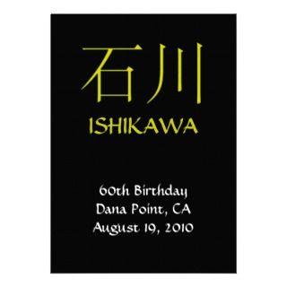 Ishikawa Monogram Invite