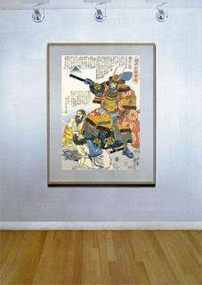 Kato Kiyomasa Huge Samurai Hero Japanese Print Art Asian Art Japan