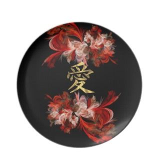 Chinese love symbol on red fractal party plates