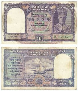 1943 India 10 Rupees Banknote of King George VI GB UK Great Britain P