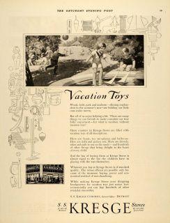 1920 Ad S. S. Kresge Toys Children Shovels Kmart Boat   ORIGINAL