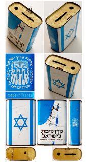 French Jewish KKL JNF Tzedakah Blue Tin Box Hebrew Israel Judaica