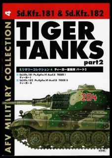 German Tiger Tank PzKpfw VI King Royal Lots of Color Profiles New 2