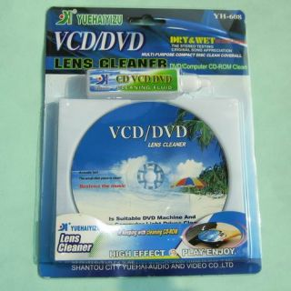 Laser Lens Cleaner Disc for CD DVD Player ROM PC Laptop