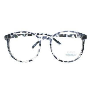 Geeky Thin Plastic Frame Large Round Clear Lens Eye Glasses New Black