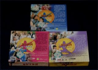 TVB Drama CD Video VCD Legend of The Condor Heroes 123