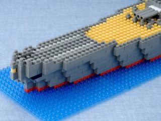 BLOCK Real Hobby Series NB 004 Battleship Yamato 1700pcs LEGO NEW 1212