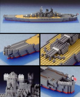 Real Hobby Series NB 004 Battleship Yamato 1700pcs MINIATURE LEGO NEW
