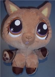 Littlest Pet Shop Plush Stuffed Dog Brown Petshop