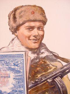 1943 Russian Soviet WW2 WWII Military Loan Propaganda Poster