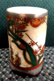 vintage Antique Signed Chinese Character Toothpick Holder Inside