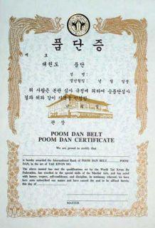 Martial Arts WTF Poom Dan Certificate Tae Kwon do TKD