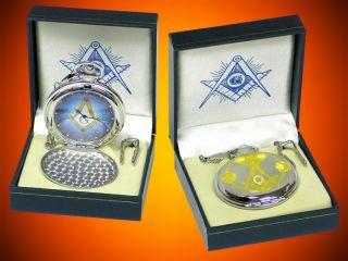 Round Blue Masonic Lodge Mason Pocket Watch with Chain