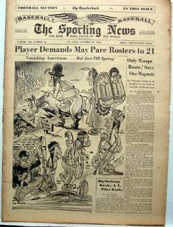 Oct 20 1954 Sporting News Otto Graham Pinky Higgins