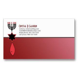 Inspirational Bible Verse Cards Business Card Template