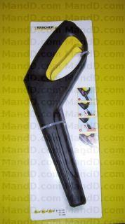 Karcher Pistol Gun Wand 2 641 202 0 26412020 065 109