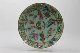 Fine 19c Chinese Celadon Ground Famille Rose Figural Porcelain Plate
