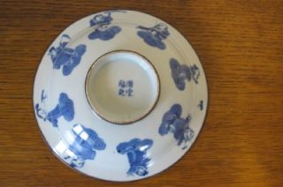 Antique Chinese Porcelain Blue White Figure Bowl
