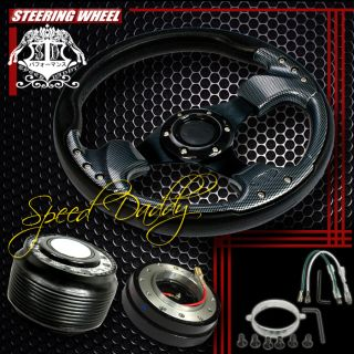 32cm Steering Wheel Hub Quick Release Civic Del Sol DC2 Black Carbon
