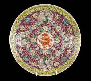 Antique Chinese Imperial Dragon Famille Rose Plate Guangxu Mark 1875