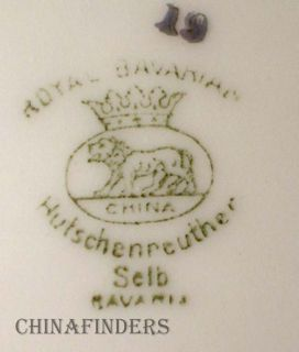Hutschenreuther China Bird of Paradise Pattern Salad Plate
