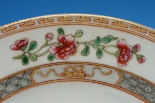 Antique 18c China Porcelain Fine Famille Rose Flower Design Plate C111