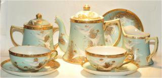 Nippon Flying Swan Jeweled Gold Gilt Tea Set Fabulous