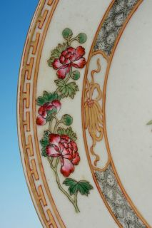Antique 18c China Porcelain Fine Famille Rose Flower Design Plate C111