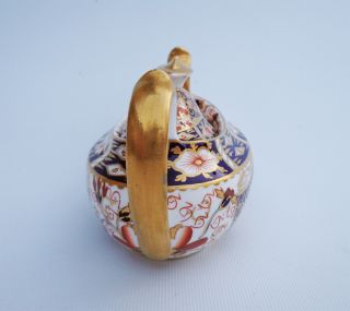 Royal Crown Derby Traditional IMARI #2451 Covered Sugar Bowl Twin
