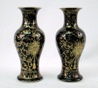 Pr. Estate Antique Chinese Monochrome Black Gold Gilt Decorated Kangxi
