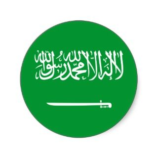 Royal Standard Of Saudi Arabia, Saudi Arabia flag Round Stickers