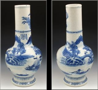 Fine Chinese Porcelain Blue White Kangxi Period Vase w Double Ring
