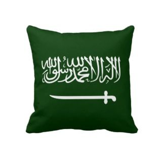Saudi Arabia Flag Pillow