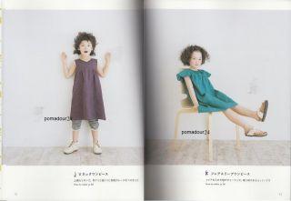 HAPPY HOMEMADE WARDROBE VOL 2   Japanese Craft Book