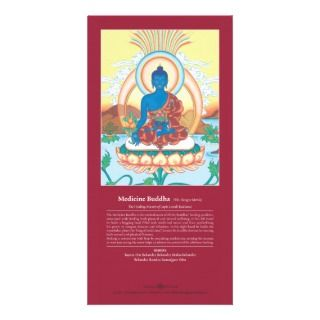 CARD Medicine Buddha   with explanation Custom Photo Card