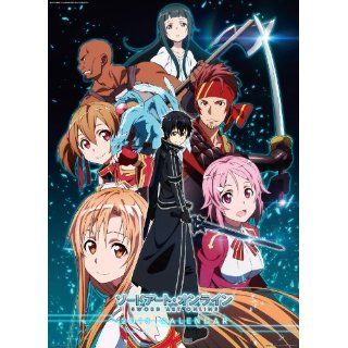 Japanese Anime Calendar 2013 Sword Art Online (japan import):