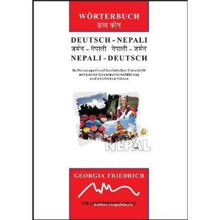 Deutsch Nepali & Nepali Deutsch Wörterbuch (in Devanagari und