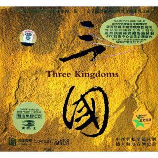 Three Kingdoms DSD (China Version)