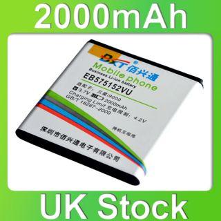 2000mAh High Capacity Battery for Samsung Galaxy S I9000