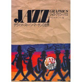 Jazz Graphics David Stone Martin Manek Daver Englische