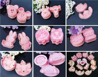 2pcs Pooh & tigger cookie cutter Fondant Cake sugarcraft crafts mold