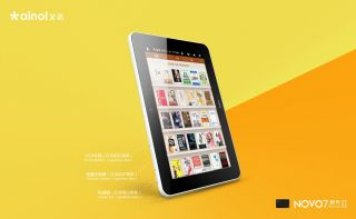 Ainol novo 7 Aurora II IPS android 4.0 Capacitive screen 8GB dual core