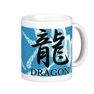 DRAGON KANJI cool RYU TATSU Coffee Mug
